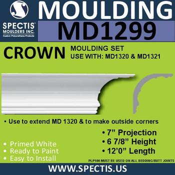 """MD1299 Spectis Crown Molding Trim 7"""" P x 6 7/8"""" H x 144""""L"""
