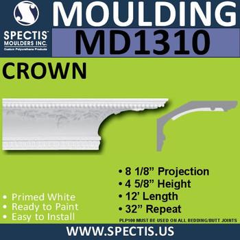"""MD1310 Spectis Crown Molding Trim 8 1/8""""P x 4 5/8""""H x 144""""L"""