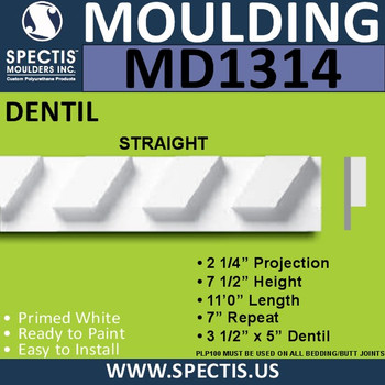 """MD1314 Spectis Molding Dentil Trim 2 1/4""""P x 7 1/2""""H x 132""""L"""