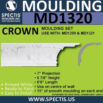 """MD1320 Spectis Crown Molding Trim 7""""P x 6 7/8""""H x 78""""L"""