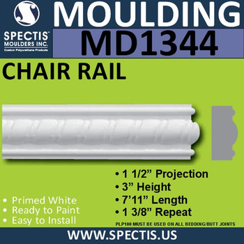 "MD1344 Spectis Brick Molding Trim 1 1/2""P x 3""H x 95""L"