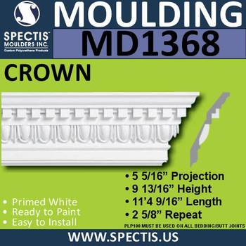 """MD1368 Spectis Crown Molding 5 5/16""""P x 9 13/16""""H x 136""""L"""
