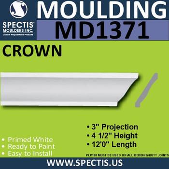 """MD1371 Spectis Crown Molding Trim 3""""P x 4 1/2""""H x 144""""L"""