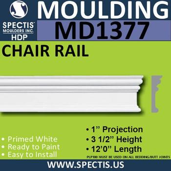 """MD1377 Spectis Molding Base Cap Trim 1""""P x 3 1/2""""H x 144""""L"""