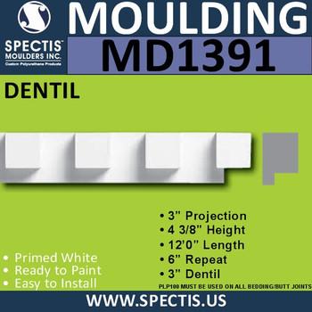 """MD1391 Spectis Molding Dentil Trim 3""""P x 4 3/8""""H x 144""""L"""
