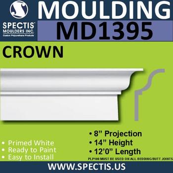 """MD1395 Spectis Crown Molding Trim 8""""P x 14""""H x 144""""L"""