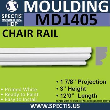 """MD1405 Spectis Molding Base Cap Trim 1 7/8""""P x 3""""H x 144""""L"""