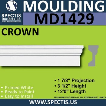 "MD1429 Spectis Brick Molding Trim 1 7/8""P x 3 1/2""H x 144""L"