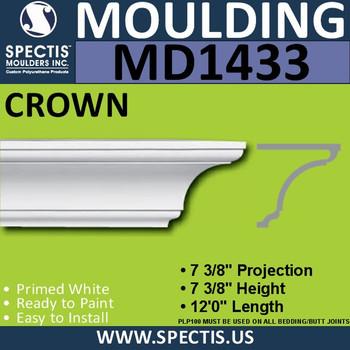 """MD1433 Spectis Crown Molding Trim 7 3/8""""P x 7 3/8""""H x 144""""L"""