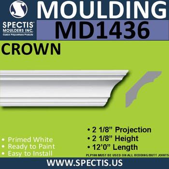 """MD1436 Spectis Crown Molding Trim 2 1/8""""P x 2 1/8""""H x 144""""L"""