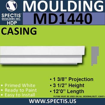"MD1440 Spectis Brick Molding Trim 1 3/8""P x 3 1/2""H x 144""L"