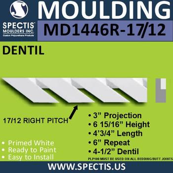 "MD1446R-17/12 Pitch Dentil Trim Right 3""P x 6 15/16""H x 48""L"