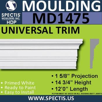 """MD1475 Spectis Molding Base Trim 1 5/8""""P x 14 3/4""""H x 144""""L"""