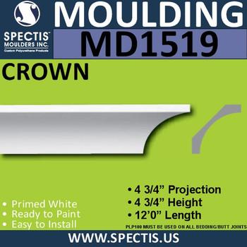 "MD1519 Spectis Cove Molding Trim 4 3/4""P x 4 3/4""H x 144""L"
