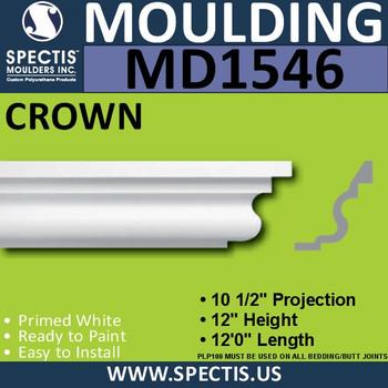 """MD1546 Spectis Crown Molding Trim 10 1/2""""P x 12""""H x 144""""L"""