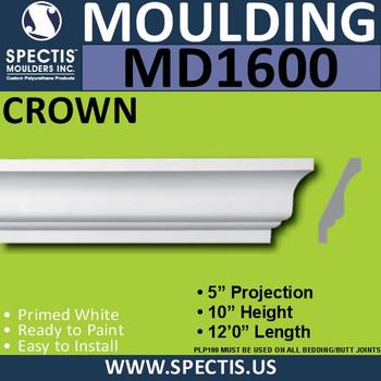 """MD1600 Spectis Crown Molding Trim 5""""P x 10""""H x 144""""L"""