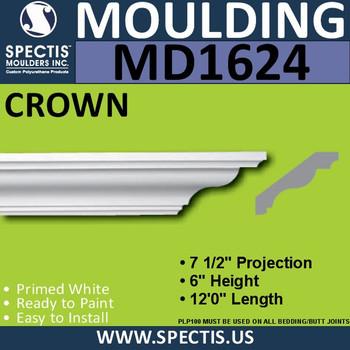 """MD1624 Spectis Crown Molding Trim 7 1/2""""P x 6""""H x 144""""L"""