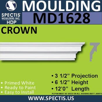 """MD1628 Spectis Molding Cap Trim 3 1/2""""P x 6 1/2""""H x 144""""L"""