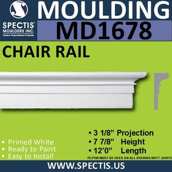 """MD1678 Spectis Molding Cap Trim 3 1/8""""P x 7 7/8""""H x 144""""L"""