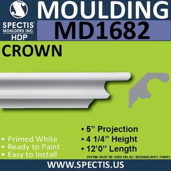 """MD1682 Spectis Crown Molding Trim 5""""P x 4 1/4""""H x 144""""L"""
