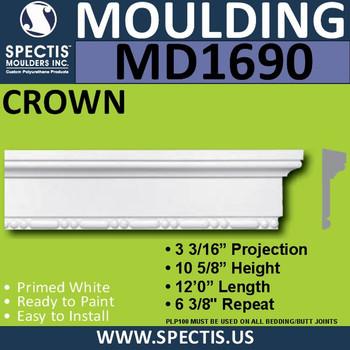 """MD1690 Spectis Molding Case Trim 3 3/16""""P x 10 5/8""""H x 144""""L"""