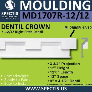 "MD1707R-12/12 Spectis Dentil Trim 3.75""P x 12""H x 144""L-12/12 Right"