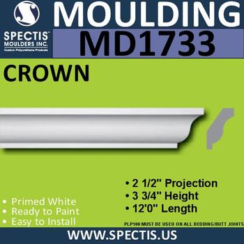 """MD1733 Spectis Crown Molding Trim 2 1/2""""P x 3 3/4""""H x 144""""L"""