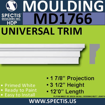 "MD1766 Spectis Brick Molding Trim 1 7/8""P x 3 1/2""H x 144""L"
