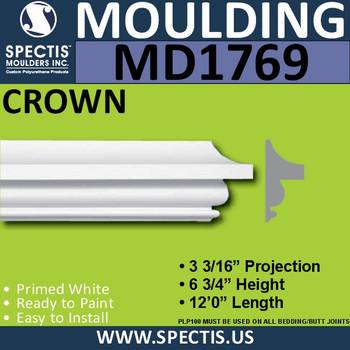 """MD1769 Spectis Molding Cap Trim 3 3/16""""P x 6 3/4""""H x 144""""L"""