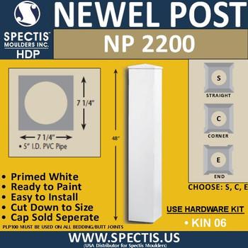 "NP2200 Urethane Newel Post 7.25"" W x 48"" H"