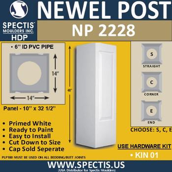 "NP2228 Urethane Newel Post 14"" W x 48"" H"