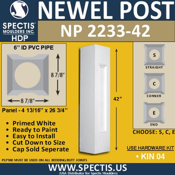 "NP2233-42 Urethane Newel Post 8.8"" W x 42"" H"
