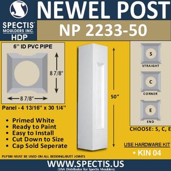 "NP2233-50 Urethane Newel Post 8.8"" W x 50"" H"