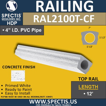 "RAL2100T-CF Concrete Finish 5 1/2""W Top Handrail in 8'-10'-12'"