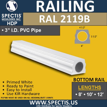 "RAL2119B 4 1/2"" Wide Smooth Finish Bottom Rail 8'-10'-12'"