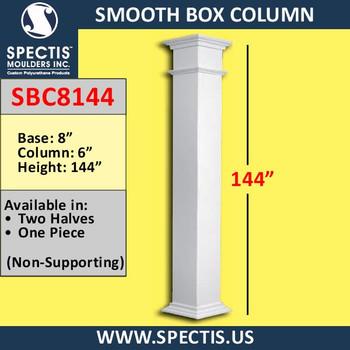 "SBC8144 Smooth Box Decorative Column 6"" x 144""H"