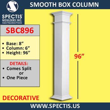 "SBC896 Smooth Box Decorative Column 6"" x 96""H"