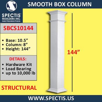 "SBCS10144 Smooth Box Column Structural 8"" x 144""H"