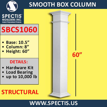 "SBCS1060 Smooth Box Column Structural 8"" x 60""H"