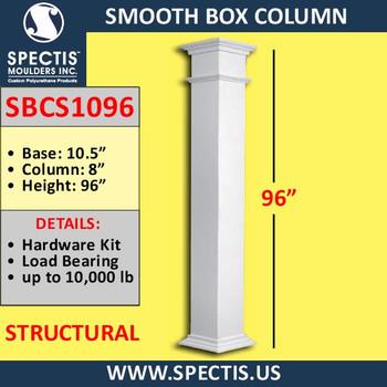 "SBCS1096 Smooth Box Column Structural 8"" x 96""H"