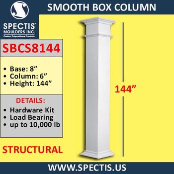 "SBCS8144 Smooth Box Column Structural 8"" x 144""H"