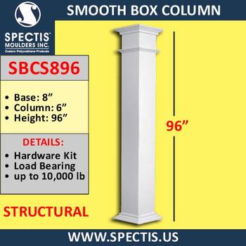 "SBCS896 Smooth Box Column Structural 8"" x 96""H"