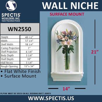 "WN2550 In-Wall Niche Flat White Finish 17 3/4"" x 40 1/2"""