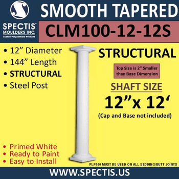 "CLM100-12-12S Smooth Tapered Column 12"" x 144"" STRUCTURAL"