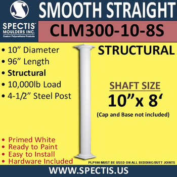"""CLM300-10-8S Smooth Straight Column 10"""" x 96"""" STRUCTURAL"""