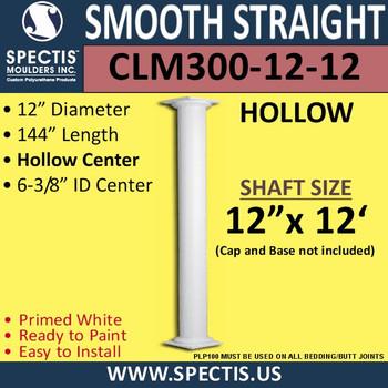 "CLM300-12-12 Smooth Straight Column 12"" x 144"""