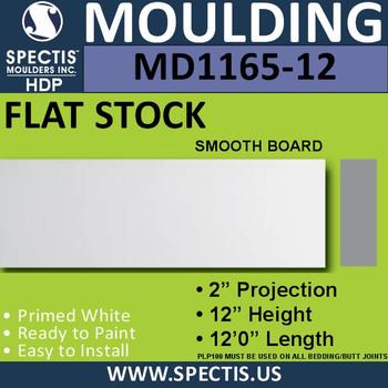 """MD1165-12 Spectis 2"""" Flat Trim 2""""P x 12""""H x 144""""L"""