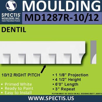 "MD1287 Molding 10/12 Right Pitch Dentil Trim 1 1/8""P x 4 1/2""H x 72""L"