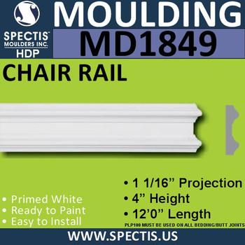 MD1849 Chair Rail Molding Trim decorative spectis urethane