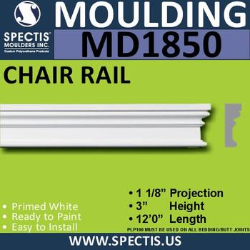 MD1850 Chair Rail Molding Trim decorative spectis urethane